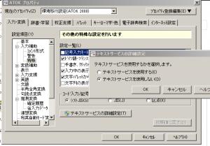 PRI_20130213160525