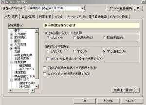 PRI_20130213161034