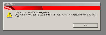 PRI_20130828000257