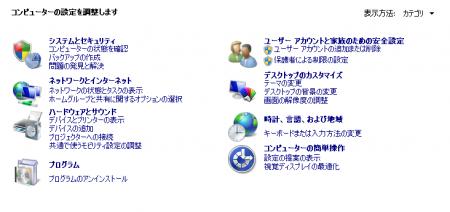 PRI_20131001210205