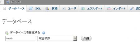 PRI_20141201094823