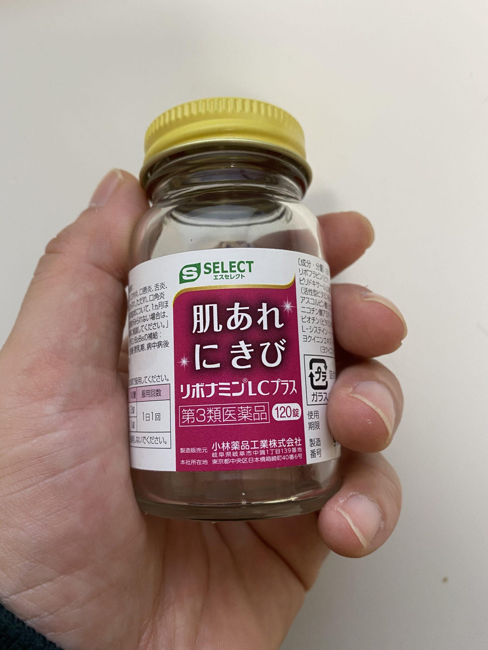 飲み 薬 ニキビ
